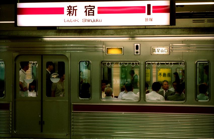 Tokyo90.2.jpg